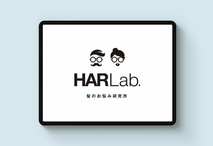 Har-Lab.