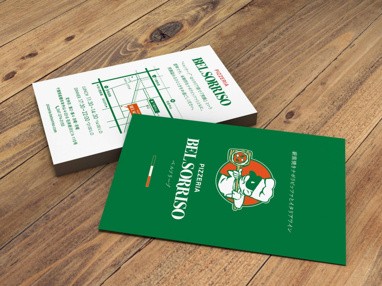 Pizzeria Bel Sorriso shop card